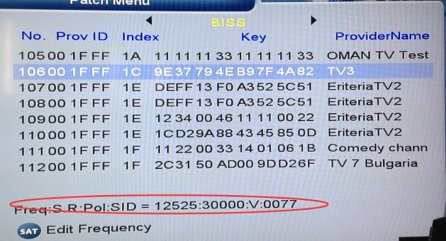 4955 decoder